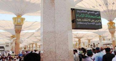 143 شاشة إلكترونية لنشر المعلومات التوجيهية والتوعوية لزائرى المسجد النبوى