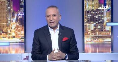 أحمد موسى: بريطانيا تمنح اللجوء السياسى للإرهابيين وترفض تسليمهم لمصر (فيديو)