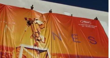 فيديو وصور.. اللمسات الأخيرة قبل انطلاق فعاليات مهرجان كان السينمائى