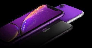 أبل تطرح هواتف أيفون 11 بلون جديد تماما.. تعرف عليه -