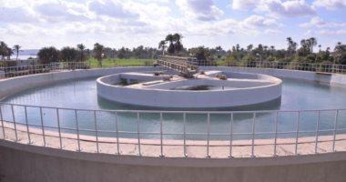 محطة مياه - أرشيفية