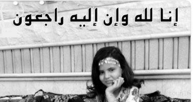 محمد هنيدى ينعى الطفلة السعودية دانه القحطانى