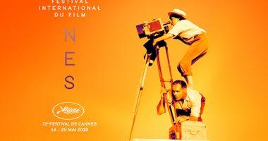 كيف يؤثر مهرجان كان السينمائى الدولى اقتصادياً على المدينة الفرنسية الشهيرة؟