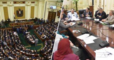قوى البرلمان تطالب التنظيم والإدارة بإنهاء ملفات تسويات الموظفين
