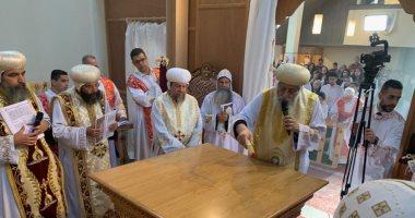البابا تواضروس يدشن كنيسة العذراء والقديسة فيرينا بالعاصمة السويسرية زيورخ