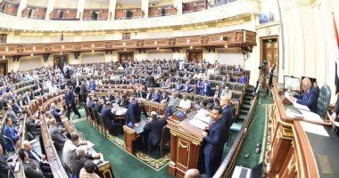 البرلمان يوافق على 4 اتفاقيات دولية.. ويواصل الانعقاد بعد عيد الفطر