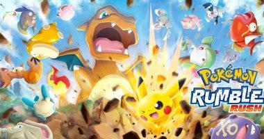 "Pokémon Rumble Rush نسخة جديدة من ألعاب ""بوكيمون"" تغزو الهواتف الذكية"