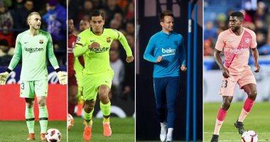 برشلونة يضحى بـ 8 لاعبين لتوفير 265 مليون يورو فى الصيف
