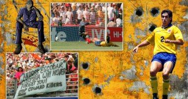 جريمة حول العالم.. هدف بالخطأ كلف لاعب كولومبى حياته على يد عصابات المافيا