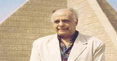 وزارة الثقافة تنعى الفنان التشكيلى الرائد سامى رافع