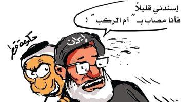 كاريكاتير.. الطائرات الأمريكية فى الخليج تثير رعب إيران وقطر