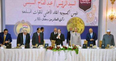 فيديو وصور.. الرئيس السيسى يشارك فى حفل الإفطار السنوى للقوات المسلحة