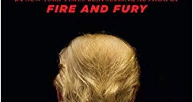 """كتاب جديد لمؤلف """"النار والغضب"""" بعنوان """"حصار: ترامب تحت النيران"""""""