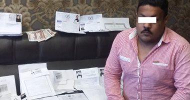 ضبط 3 أشخاص زوروا توكيلا رسميا لنقل ملكية توك توك بسوهاج