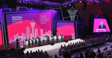 انطلاق فعاليات المنتدى الاقتصادى العالمى لبحث التخطيط والابتكار فى كازاخستان