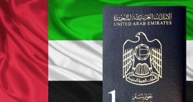 جواز السفر الإماراتى يحصل على اعفاءت جديدة بدخول 172 دولة بدون تأشيرة