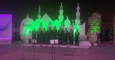 شاهد.. بدء فعاليات مهرجان ليالى رمضان الثقافية على مسرح سور القاهرة الشمالى