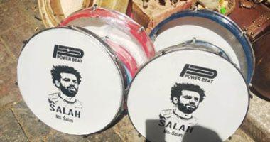 """دوف """"محمد صلاح"""" أحدث طرق الاحتفالات بكأس الأمم الأفريقية والسعر 50 جنيها"""