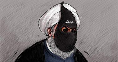 كاريكاتير.. روحانى يختبىء وراء قناع الميليشيات لتنفيذ جرائمه بالشرق الأوسط