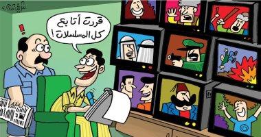 فى زمن الدش.. رمضان شهر مسلسلات بكاريكاتير إماراتى