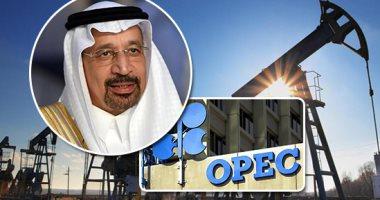 قناة العربية: ارتفاع أسعار النفط 30% بعد دعوة السعودية لاجتماع أوبك