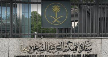 سفارة السعودية فى تركيا تحذر مواطنيها بعد تلقيها تهديدات