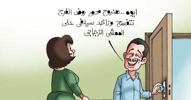 فرحة المصريين بمحور روض الفرج فى كاريكاتير اليوم السابع