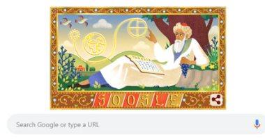 جوجل تحتفل بـ عمر الخيام.. تعرف على صاحب أشهر رباعيات فى التاريخ الإسلامى