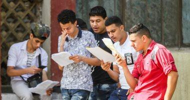 طلاب الدبلومات الفنية يؤدون امتحان مادتى التربية الدينية واللغة العربية