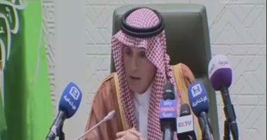 وزير خارجية السعودية يبحث مع نظيره بمملكة إسبانيا المستجدات الإقليمية والدولية