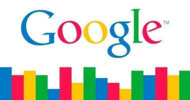 جوجل تطرح الوضع المظلم لتطبيق Google Keep -