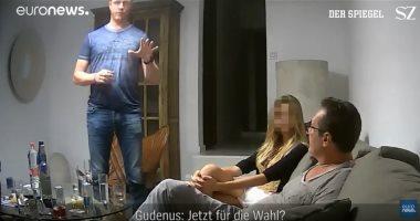 فضيحة فى النمسا.. الفيديو الذى تسبب فى إقالة الحكومة وإجراء انتخابات جديدة