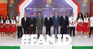 فيديو وصور .. تفاصيل حضور الرئيس تدشين الـ Fan ID وتميمة بطولة الأمم الأفريقية