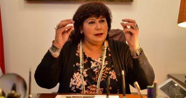 وزارة الثقافة تعلق الأنشطة والفعاليات تنفيذا لإجراءات مجلس الوزراء