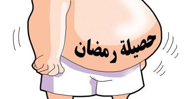 """""""كرش"""" كبير حصيلة شهر رمضان فى كاريكاتير بحرينى ساخر"""