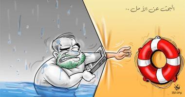 غريق فى بحر السوشيال ميديا يبحث عن طريق الهروب للواقع بكاريكاتير بحرينى