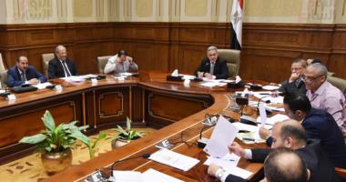 هيئة نقل الركاب بالإسكندرية تطالب بإصدار تشريع لفصل الموظف متعاطى المخدرات