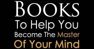 14 كتابا تجعلك سيد عقلك