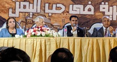 سفير اليمن بالقاهرة: مصر الوطن الكبير للعرب.. وموقفنا ثابت من الحديدة