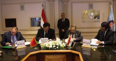 """""""العربية للتصنيع"""" تقود تحالفا مصريا صينيا لتوطين صناعة الأتوبيسات الذكية"""