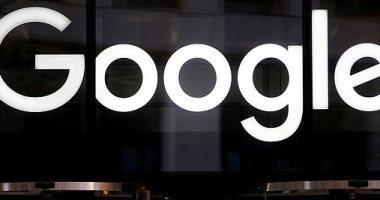 موظفو جوجل يوقعون عريضة لمطالبتها بوقف التعامل مع وكالات الحدود الأمريكية