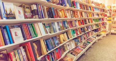 """""""حس بالذنب بعد نصف قرن"""".. بريطانى يعيد كتاب استعاره من المكتبة بعد 50 سنة"""