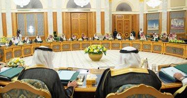 جلسة افتراضية لمجلس الوزراء السعودى لبحث تداعيات فيروس كورونا