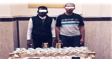القبض على 18 عنصر إجرامى لاتهامهم بالإتجار بالمواد المخدرة