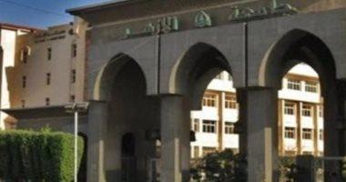 جامعة الأزهر تعلن فتح باب التحويل بين الكليات 18 أغسطس بشروط -