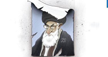 بداية النهاية للنظام الإيرانى فى كاريكاتير البيان الإماراتية