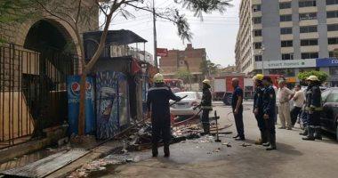 صور.. السيطرة على حريق داخل كشك فى مصر الجديدة دون اصابات