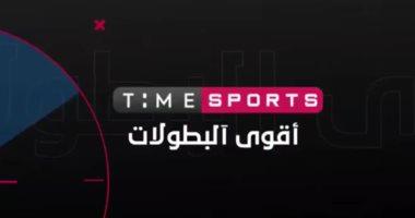 تردد قناة time sports الأرضي قبل مواجهة مصر و الكونغو