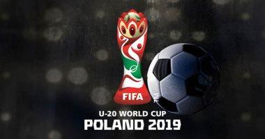 كأس العالم للشباب 2019