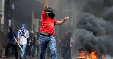 """صور.. العالم هذا المساء.. متظاهرون يحتجون بجمهورية هندوراس ضد خصخصة الرعاية الصحية والتعليم.. ترامب يمنح ميداليات """"فالور للسلامة العامة"""" إلى الضباط فى البيت الأبيض"""